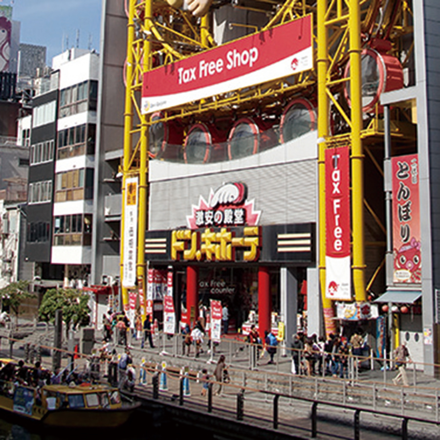 Don Quijote (Dotonbori branch)