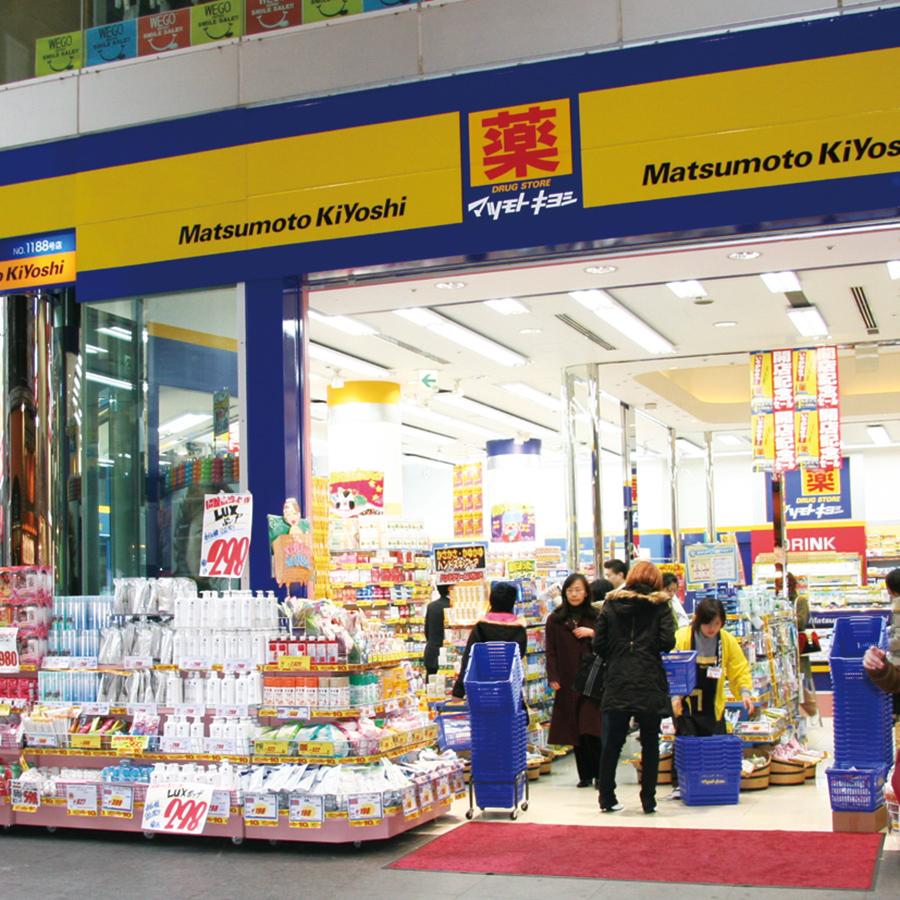 Matsumoto Kiyoshi (Shinsaibashi Minami branch)
